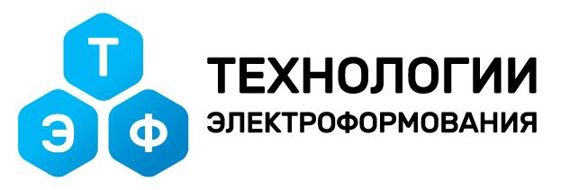 Группа компаний Технологии Электроформования